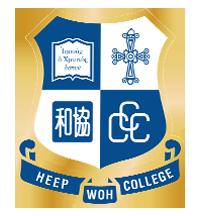 C.C.C. Heep Woh College